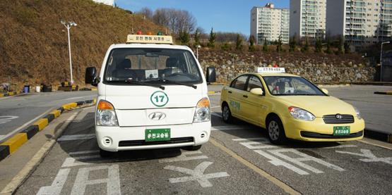 운전면허시험 차량.jpg