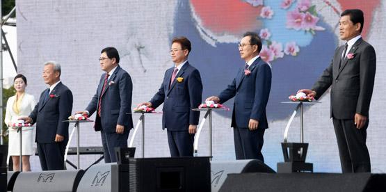 민족통일 전국대회.jpg