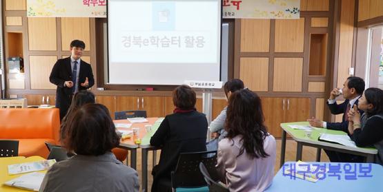 1.경북교육청,, 끝없이 도전하는 정보교육! 13년 연속 최우수교육청 선정01(청송부남초자체교원연수).jpg