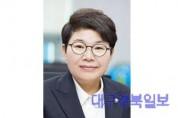 임이자 한국당 국회의원님프로필사진 12.jpg