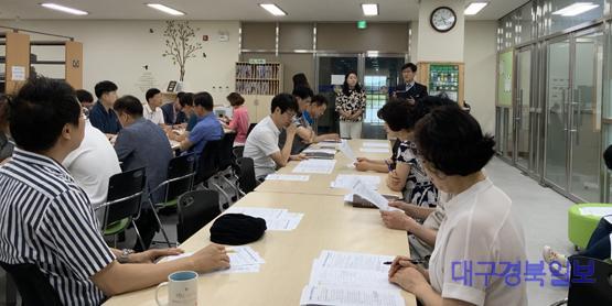 새 학년 교육과정'사전 준비.jpg