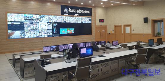 2.경북교육청, 초등학교 안전사고'336건'예방02(봉화군통합관제센터).jpg