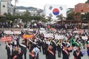 [사진자료2]2019년 2월22일 울릉 도동 소공원에서의 규탄결의대회.jpg