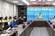 의성군 코로나 기자회견2.jpg