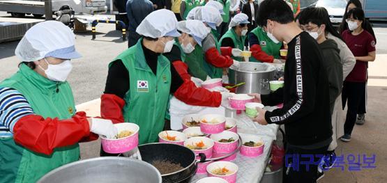 0324 달성군새마을회, 보건소에 비빔밥 전달2.jpg