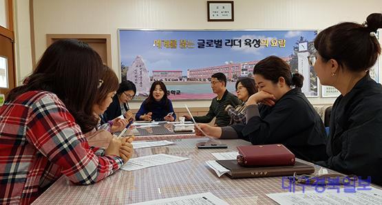 2.경북교육청, 교육연구동아리 교육변화의 새바람 일으킨다.jpg