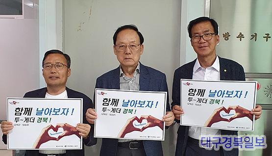 대구경북신공항_부지_선정_촉구.jpg