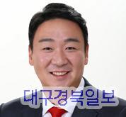 정희용 전경북지사 경제보좌관.jpg