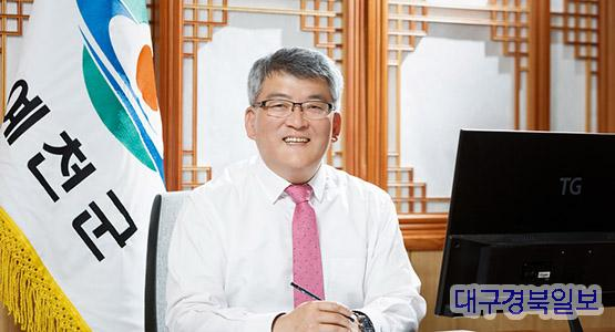 김학동 예천군수.jpg