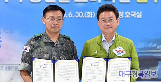도-5군지사_지역농산물_소비촉진_업무협약.jpg