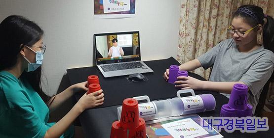 200723(평교홍)컵타야 놀자.jpg