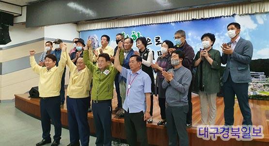김형동 군위 의성 통합신공항 아낌없는 지원 약속.jpg