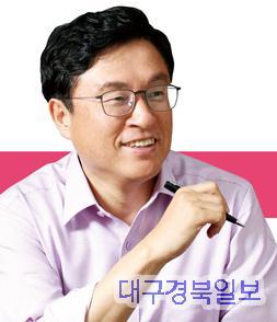 박형수 의원(영주시영양군봉화군울진군).jpg