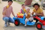성주 가족사진.jpg
