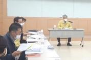 포항시 성희롱 성폭력.jpg