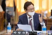 박완수국회의원.jpg
