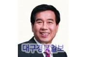 최영조 경산시장 동정용.jpg