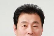 홍인표 대구시의원 중구1.jpg