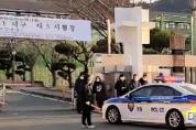 경주경찰서.png