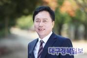 권기창 안동대학교 한국문화산업전문대학원 원장.jpg