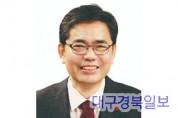 곽상도 국회의원20201010.jpg