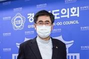 경북도의회 도기욱 부의장.jpg