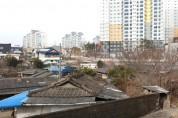 영천시) 2021 취약지역 생활여건 개조사업에 선정된 중앙동 문외마을 현장 사진.jpg