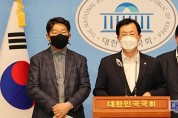 농지투기 의혹, 농식품부 차관 사퇴 촉구 기자회견.jpg
