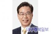 송언석 국회의원 김천.jpg
