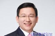 김형동 국회의원 안동예천 20200415 당선.jpg