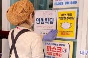 성주형 안심식당.jpg