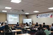 교육02 장담그기.JPG