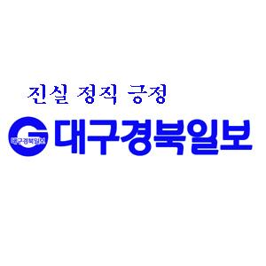 경북도, 사업장 대기오염물질 총량관리제 시행