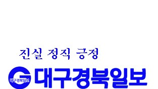 대구·경북 온·오프라인 농산물 상생장터 화합한마당