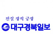 예타사업 및 지방공기업 신규투자 타당성 검토기준 완화 건의